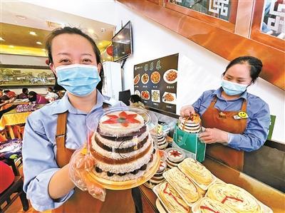 寿饼寿面重阳糕 老字号卖深圳助孕点皆是九