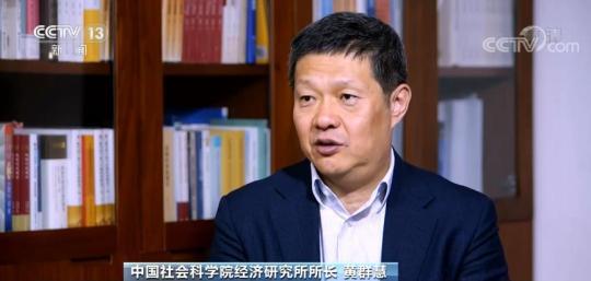 高技术制造业增加值同比增长20.1% 中国制造加速向中国智造转型