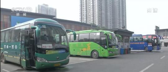 从严落实防控措施 陕西西安各大客运站多条省外班线停运