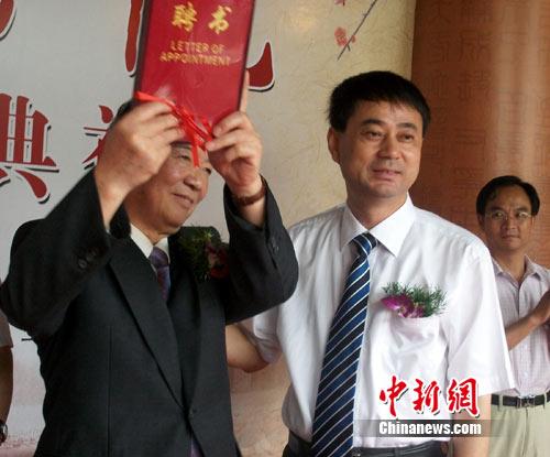查良浩代表金庸接受聘书 作 者:林海燕图片
