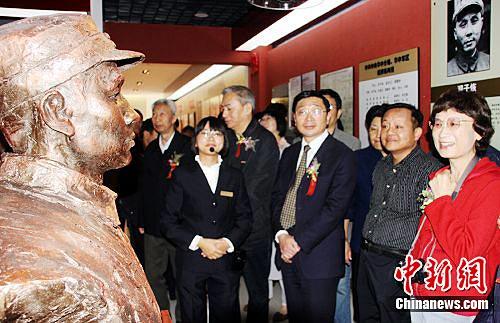 中共中央华中分局旧址纪念馆在江苏楚州开馆-