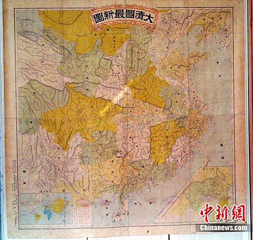 地图最大的特点是详细标注了当时大清国各省市的资源