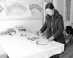 农妇书写150米甲骨文长卷 欲申报吉尼斯世界纪录