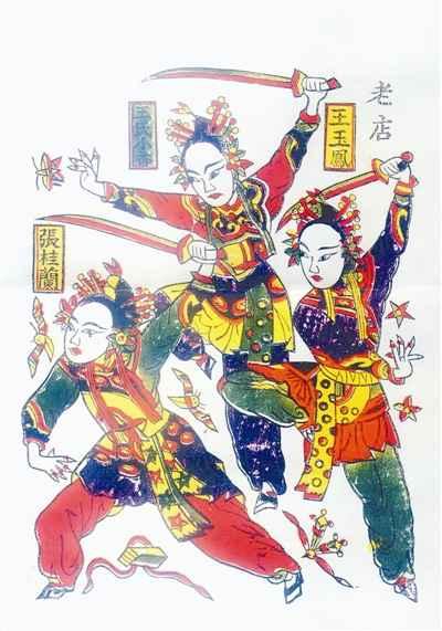 文化抢救让中国年画绝地重生(图)