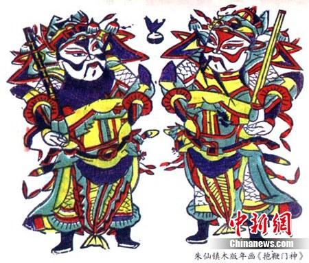 """河南朱仙镇木版年画获绿色""""国际贸易护照""""(图)"""