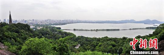 西湖申遗多国代表赞叹中国世遗数量稳居全球第三