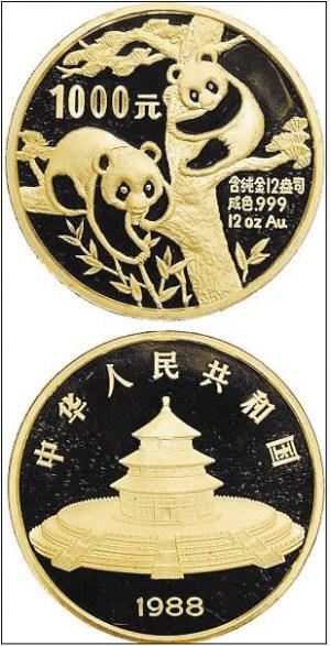 古代科技发明发现,中国古典文学名著,杰出历史人物,珍稀动物,十二生肖