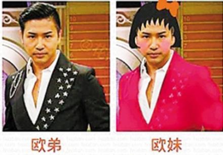 """正反体走红网友欢乐跟风方舟子衍生""""肘子系列"""""""