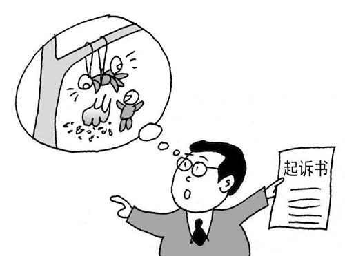 石榴卡通简笔画