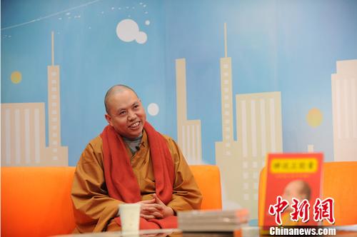 延参法师谈文豪:李清照是个爱生活的人(图)