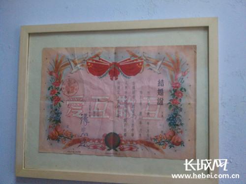 河北一收藏馆展出百余结婚证书 时间跨度达百年