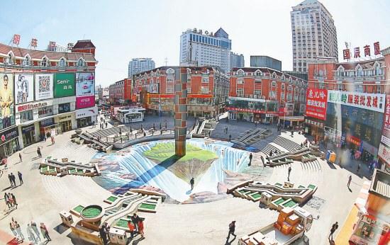 市海港区建成一个3d立体地画广场,成为秦皇岛商业区一道靓丽的风景.