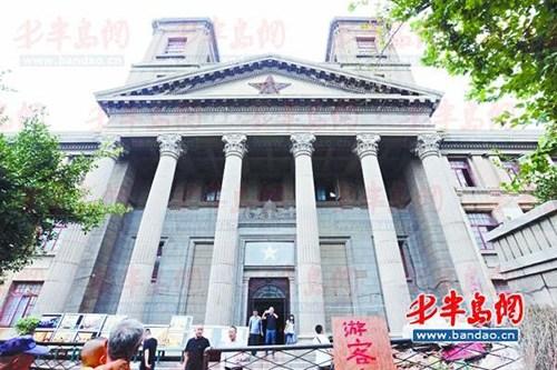 """百年青岛""""取引所""""旧址重修 改造后将变身酒店(图)"""