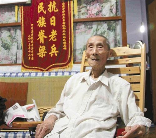 黃士偉:佈雷炸死日陸軍史上首個殞命戰場師團長