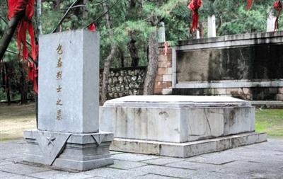 文化新闻  包森(1911-1942)   北京东边的盘山,有一座烈士陵园,一个