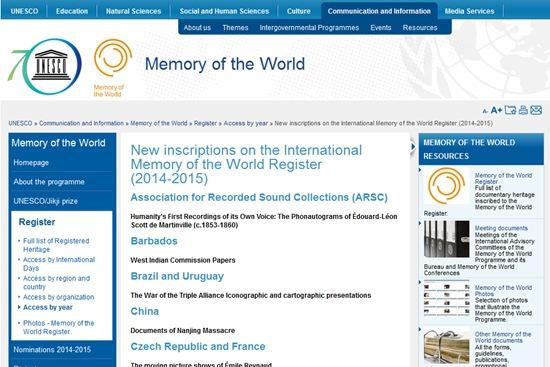 南京大屠杀档案正式列入教科文组织《世界记忆名录》