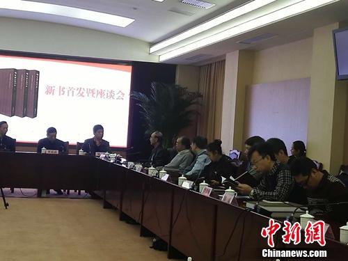 《中国古琴珍萃》推出增订版收录历代名琴163张