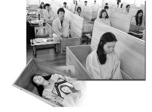 韩国兴起模拟葬礼为上班族减压打消自杀念头(图)
