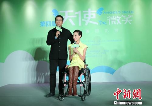 《天使的微笑》儿童慈善摄影展开幕持续至明年1月
