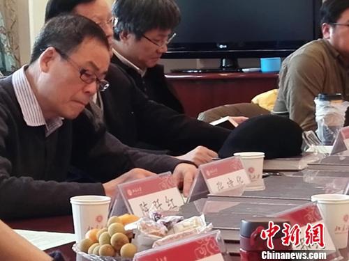 《新中国60年外国文学研究》出版学者称气势恢宏