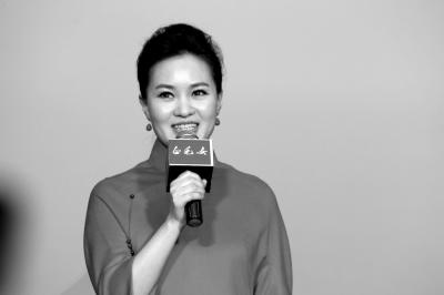 3D舞台艺术片《白毛女》首映郭兰英田华助阵