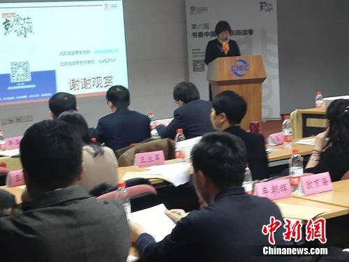 """北京儿童阅读周推介会举办""""张乐平绘本奖""""启动"""