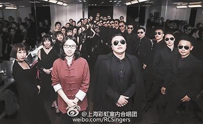 """中国""""神曲""""十五年:从《忐忑》到《张士超》"""