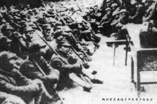 """苏中根据地反""""清乡"""":游记队员伪装菜农手刃汉奸"""