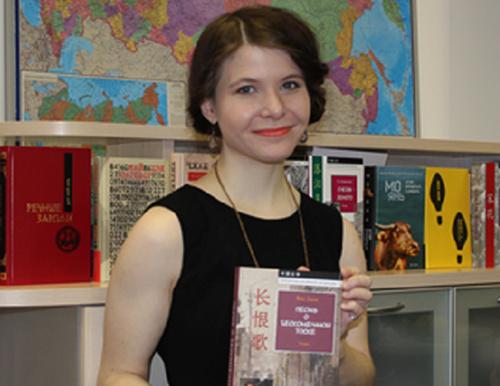 王安忆长篇小说《长恨歌》俄文版圣彼得堡问世