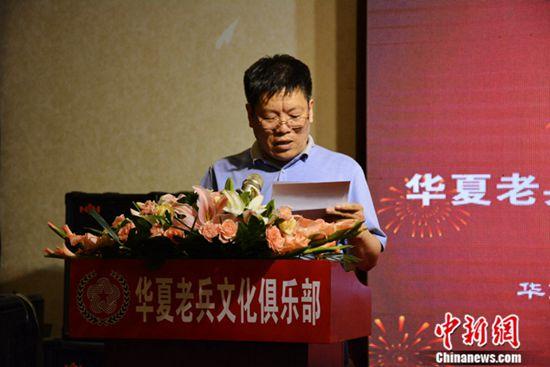 华夏老兵文化俱乐部在北京迎来两周岁生日