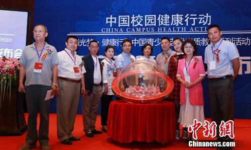 中国青少年艺术素质教育系列活动在京启动