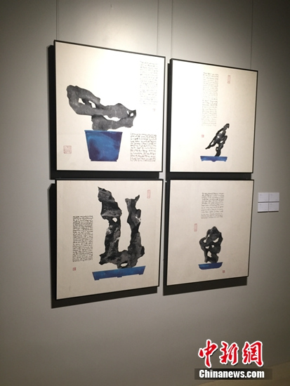 水松石山房主人水墨展举办探索古典文人精神