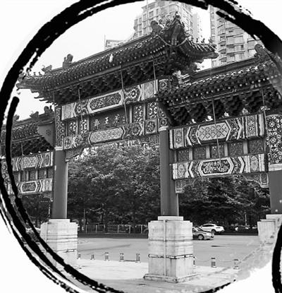 北京14处王府被占用不少沦为大杂院安全隐患突出