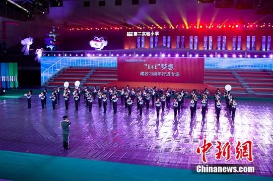 """乐""""1+1梦想""""行进管乐音乐会举办助力中小学管乐发展"""