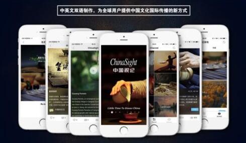 中国视记:文化贡献与产业共赢,一个都不能少