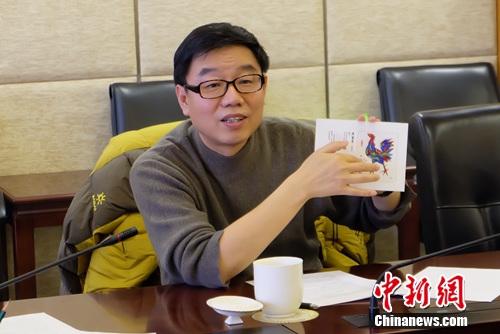 北京十一选五一定牛-北京十一选五体彩一定牛-北京十一选五平台 1