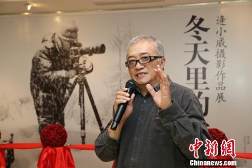 逄小威摄影作品展《冬天里的北海道》举办60幅作品展出