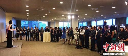 萧也等清华校友作品在联合国总部大楼展出