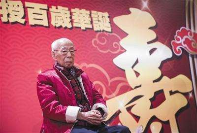 国学大师饶宗颐睡梦中逝世:万古不磨意中流自在心