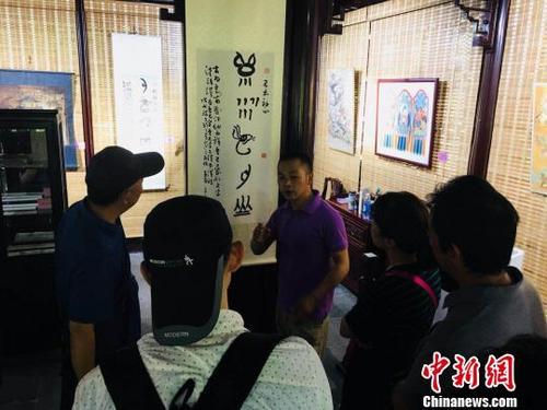 通讯:古老的东巴文化走进摩登大都市上海