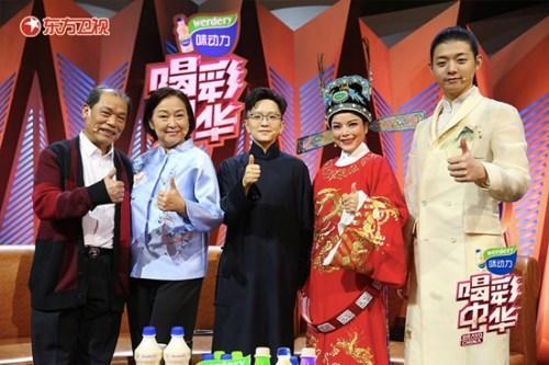 《喝彩中华》艺术体操运动员隋剑爽因奥运与戏曲结缘