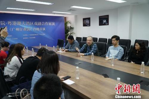 粤港澳戏剧合作展演在广州启动