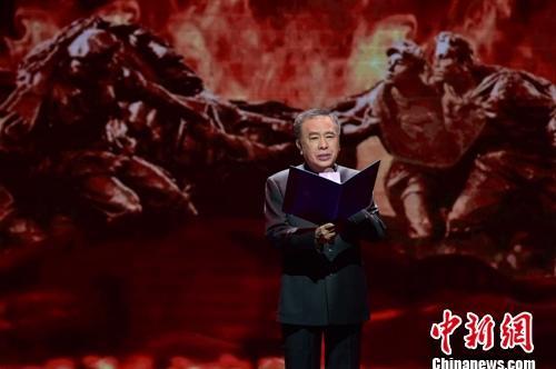 """""""少年强,则中国强""""名家经典诵读会在京举行"""
