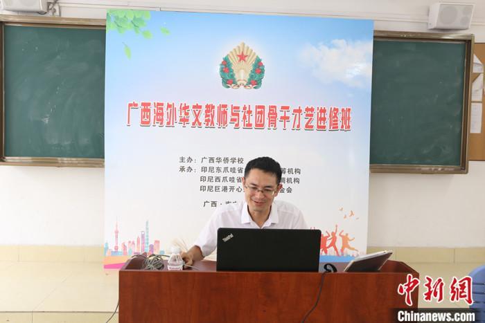 圖為7月4日,高級講師李想在授課中。 中新社記者 林浩 攝