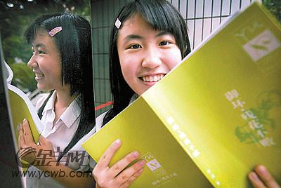 花了三女生间写完60万字高三高中v女生武侠小说山东安丘年时图片
