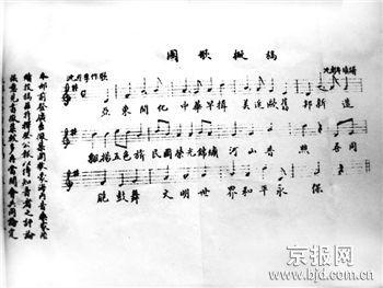 决定采用刚从德国留学归国的古琴名家萧友梅的曲谱,并请萧分制钢琴图片