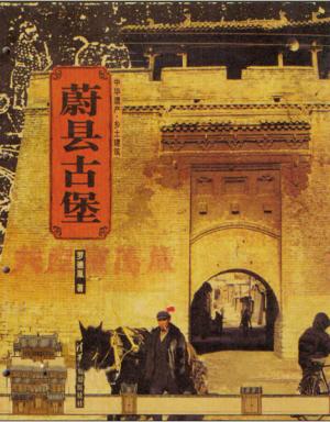 北京市文物局:迁走野生动物园是纠正历史错误