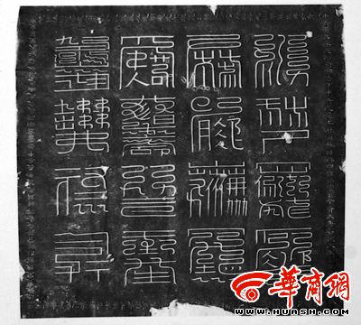 """现身中华姓氏文化节(图) 世界唯一的深水壳相动物化石群""""现身""""杭州  &"""