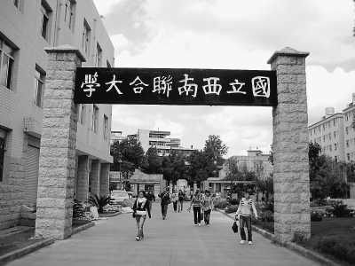 云南师范大学-不说再见 毕业季用航拍记录美丽校园