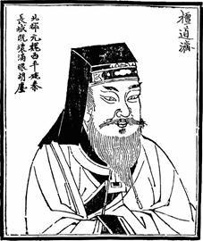 中国古代十大含冤而死的名将 - 心的对话 - 心的对话